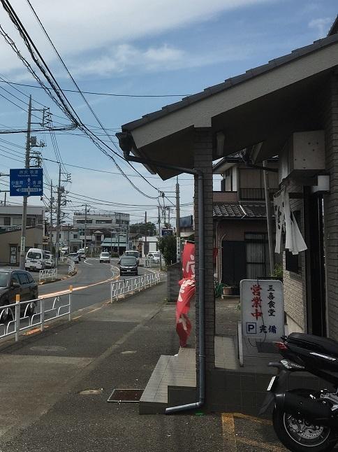 mikisyokudo33.jpg