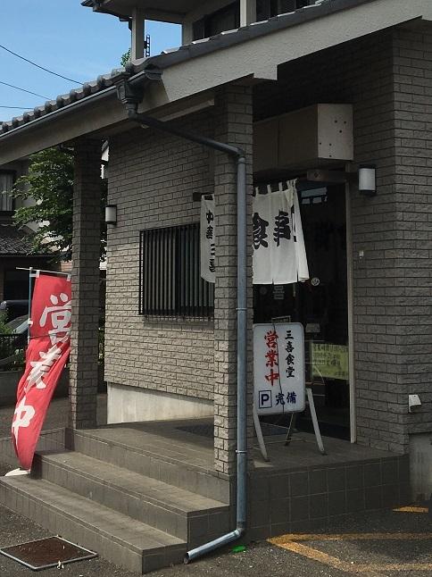 mikisyokudo34.jpg