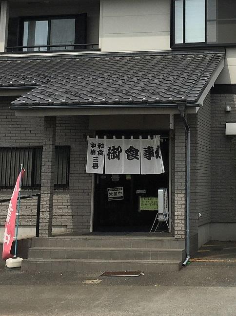 mikisyokudo35.jpg