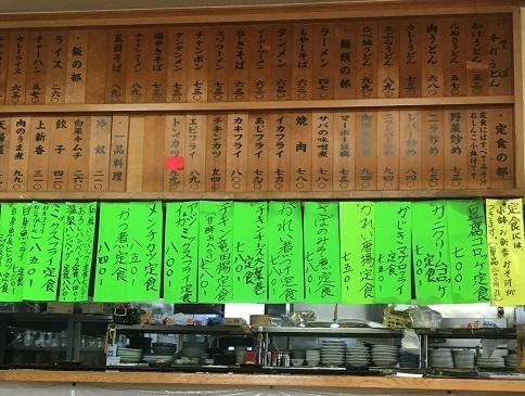 mikisyokudo36.jpg