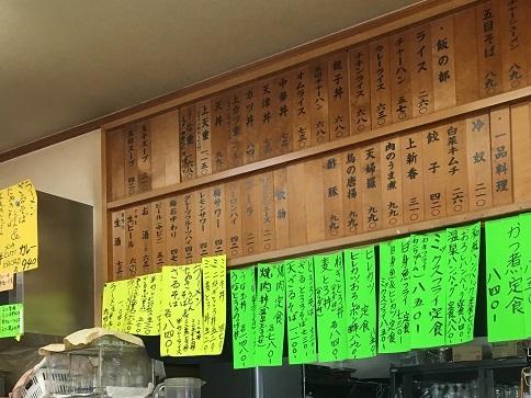 mikisyokudo37.jpg
