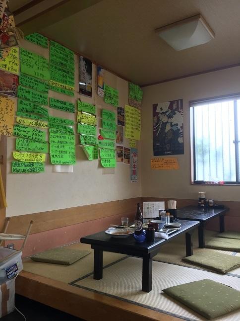 mikisyokudo41.jpg