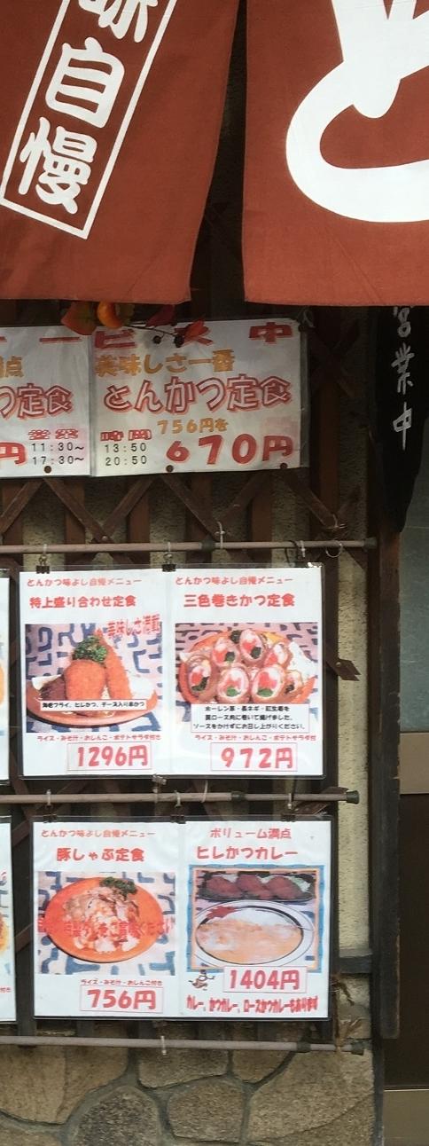 miyoshi55.jpg