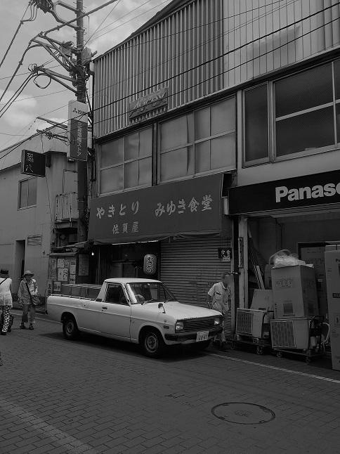 miyuki31.jpg