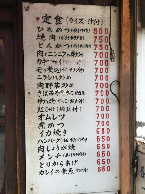 miyuki33.jpg