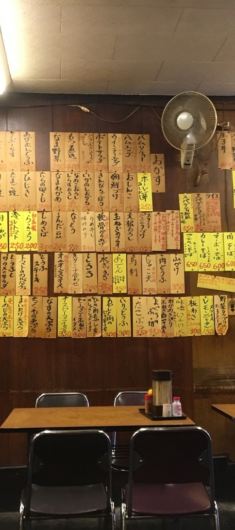 miyuki38.jpg