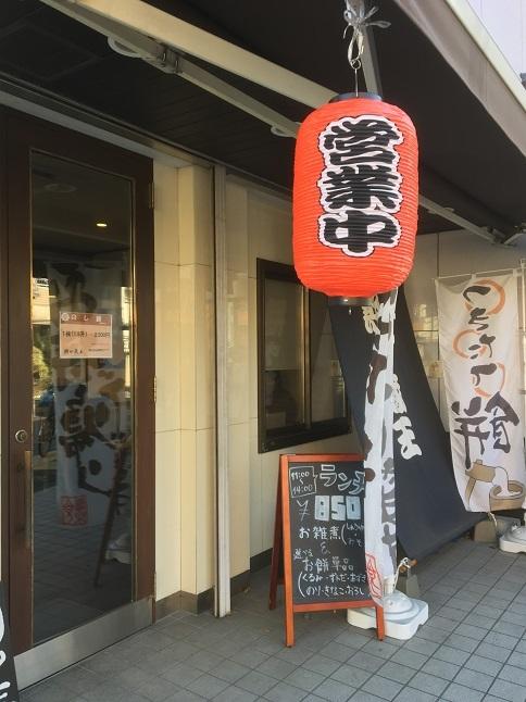 mochiyazao54.jpg