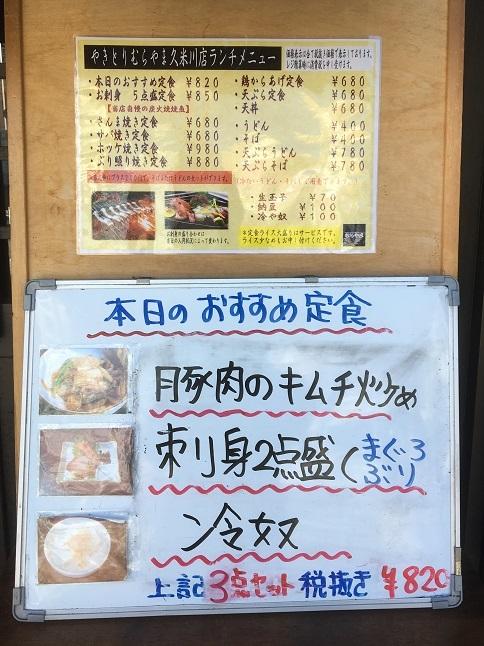 murayama2-31.jpg