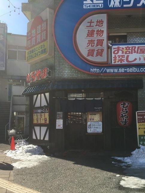 murayama2-36.jpg