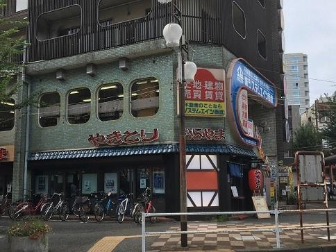 murayama31.jpg