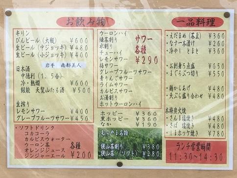 murayama34.jpg