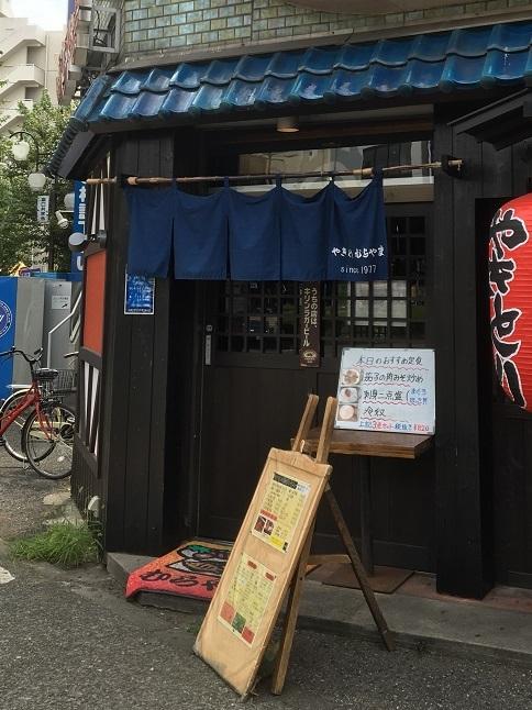 murayama36.jpg