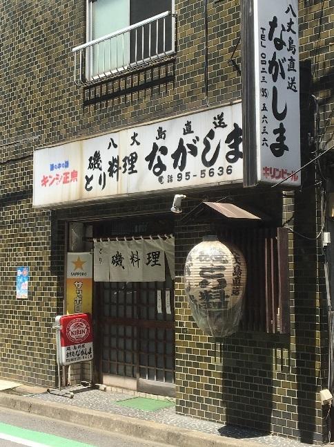 nagashima4-21.jpg