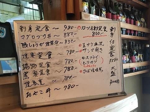 nagashima4-23.jpg