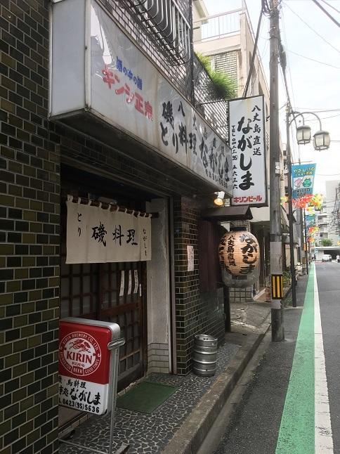 nagashima5-51.jpg