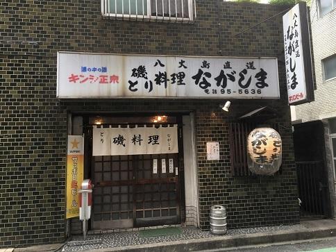 nagashima5-52.jpg
