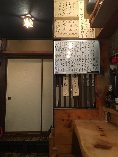 nagashima5-54.jpg