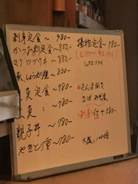 nagashima5-55.jpg