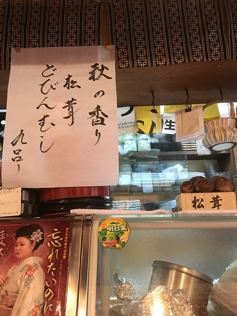 nagashima5-56.jpg