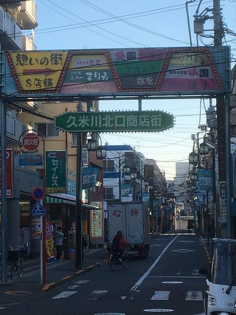 nagashima6-55.jpg