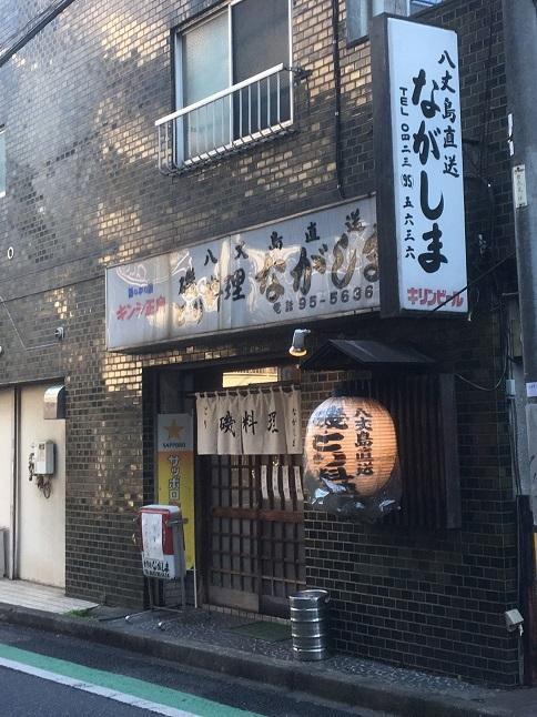 nagashima6-56.jpg