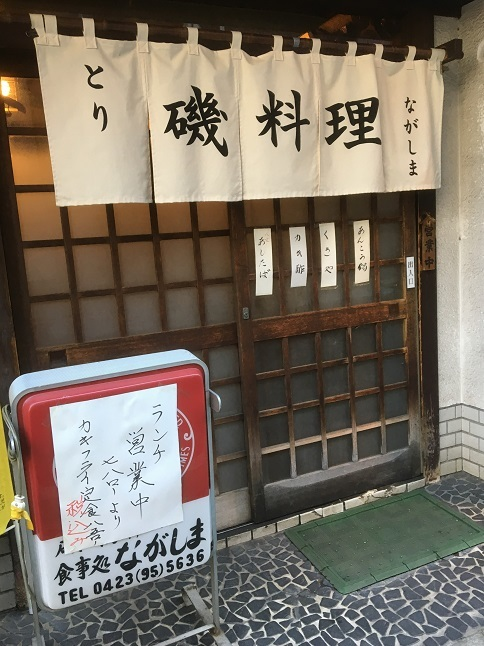 nagashima6-57.jpg