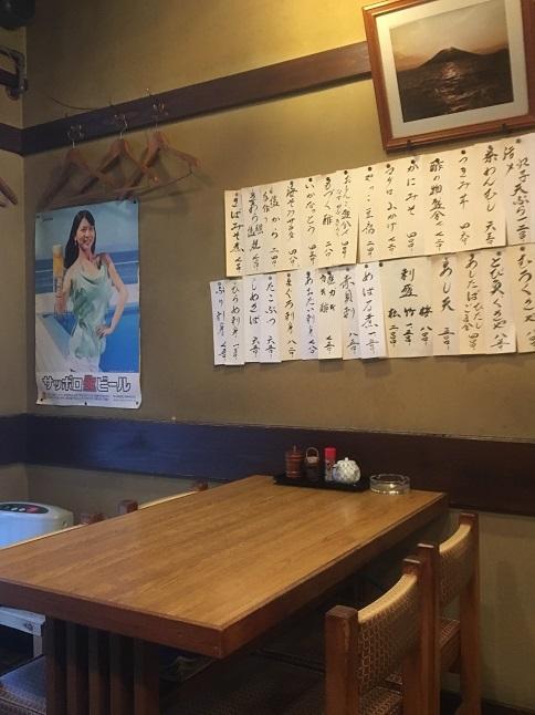 nagashima6-58.jpg