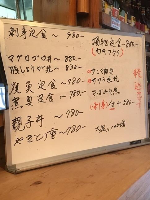 nagashima6-59.jpg