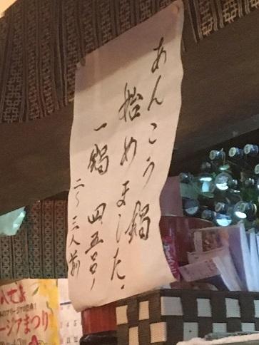 nagashima6-61.jpg
