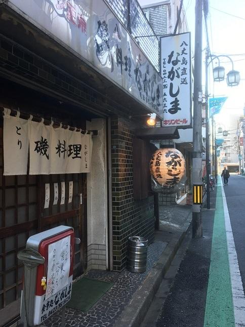 nagashima6-65.jpg
