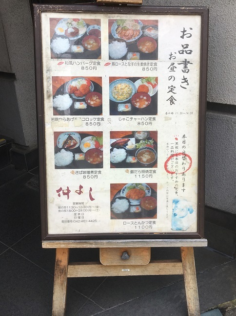 nakayoshi33.jpg