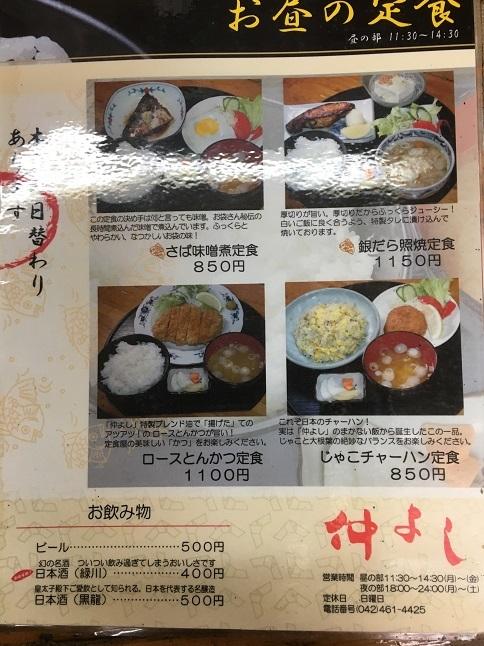nakayoshi35.jpg