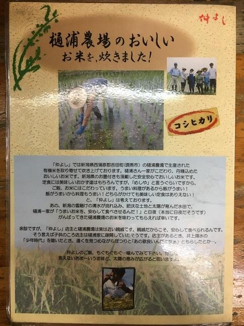 nakayoshi39.jpg