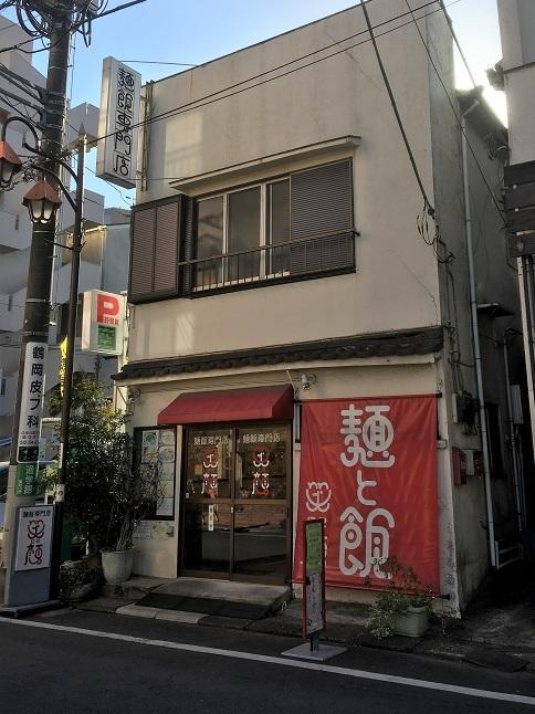 niko5-55.jpg