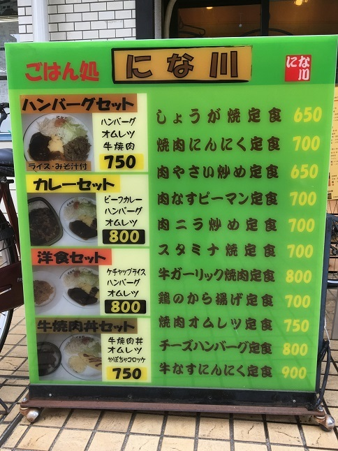 ninagawa51.jpg