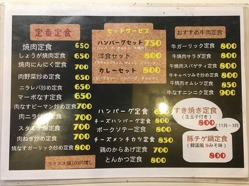 ninagawa53.jpg