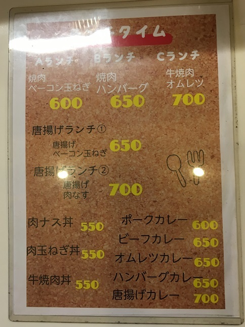 ninagawa54.jpg