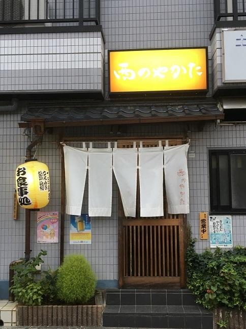 nishinoyakata2-21.jpg
