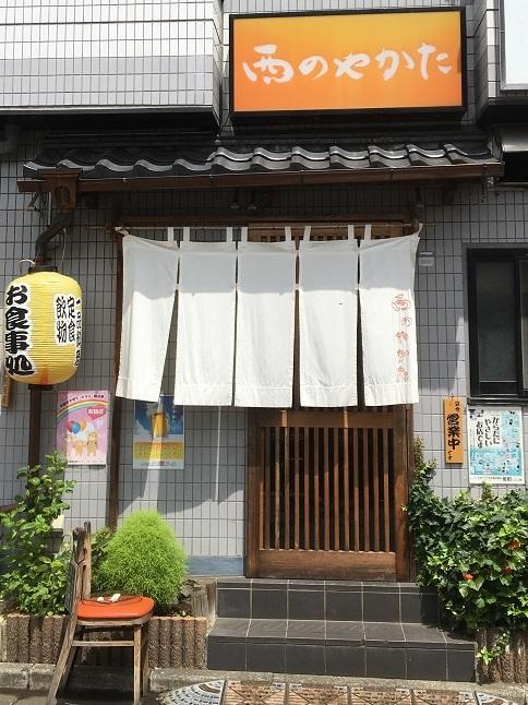 nishinoyakata31.jpg
