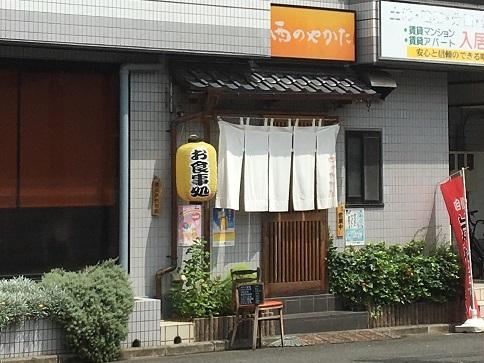 nishinoyakata32.jpg