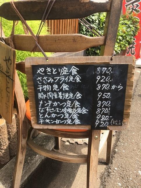 nishinoyakata33.jpg