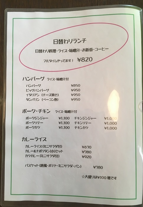 restaurant-taiko32.jpg
