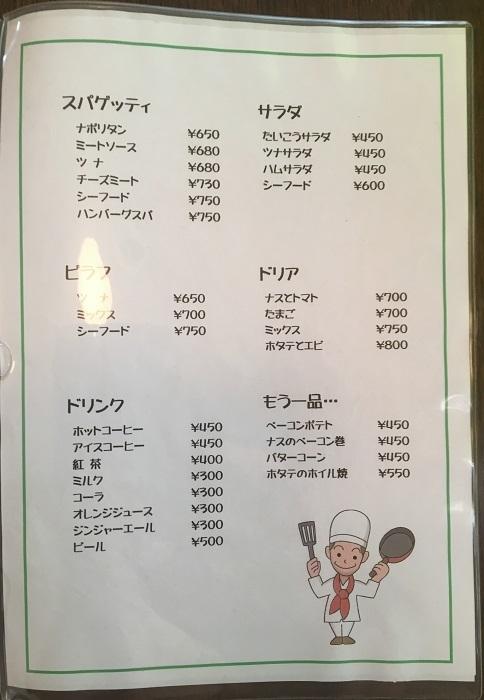 restaurant-taiko33.jpg