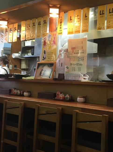 s-kikuya36.jpg