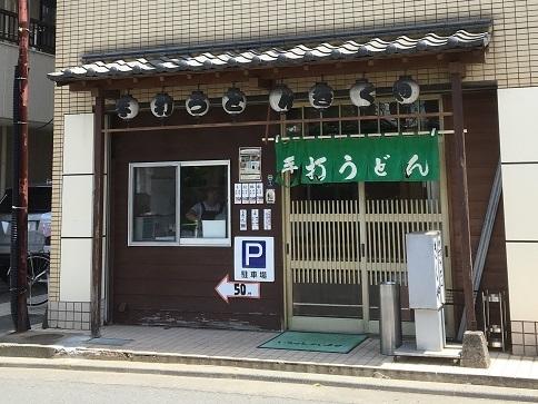 s-kikuya41.jpg