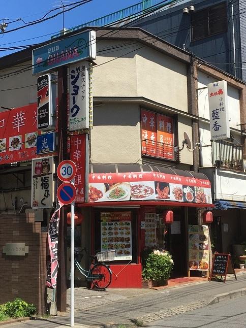 seikoya31.jpg