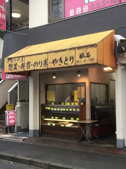 sengoku22.jpg