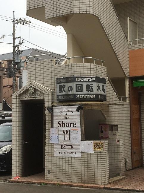 share51.jpg