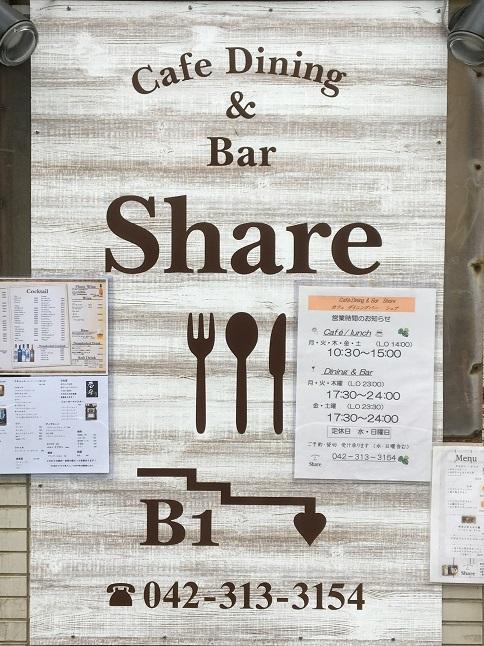 share52.jpg