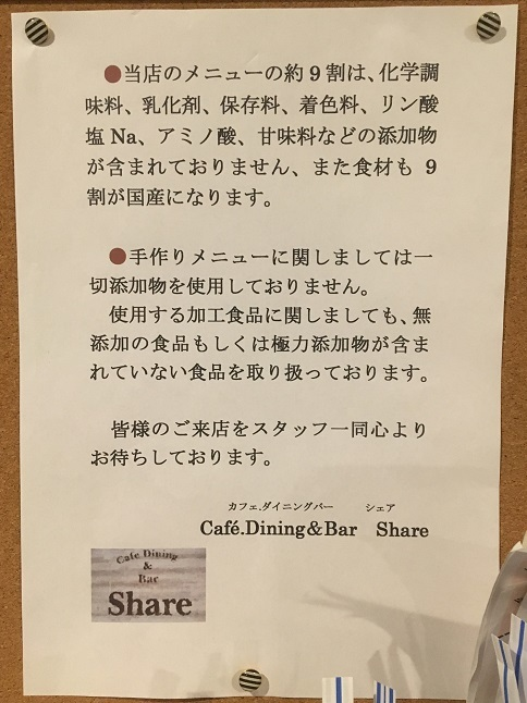 share58.jpg